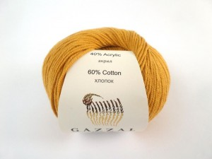 Baby Cotton - 3447 - Złoty